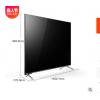 长虹免遥控远场语音全面屏超清电视 65英寸人工智能4KHDR平板电视