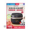 美的低糖电饭煲家用4L多功能智能家电预约3-5大容量IH电饭锅正品