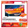 55M2创维55英寸4K高清智能AI语音网络LED液晶电视机官方旗舰店 65