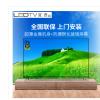 夏普4K智慧75寸液晶60/65/70/80/85/100 120寸语音智慧网络电视机